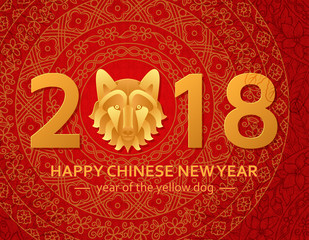 Chinese New Year background with creative stylized dog. Vector illustration