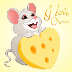 White mouse with a piece of cheese