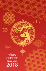 2018 Chinese New Year greeting card with gold dog. Chinese Dog. Asian geometry patterns in circles. Vector illustration design.