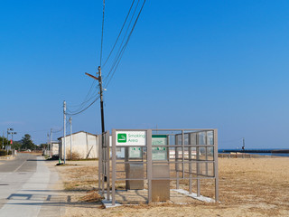 神戸 須磨海岸の喫煙スペース