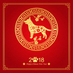 Vector illustration.2018 Chinese New Year, Year of Dog