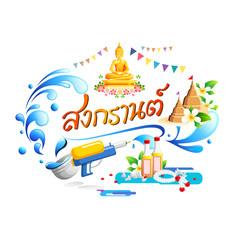 Songkran festival in Thailand background design with thai calligraphy of Songkran - Vector Illustration