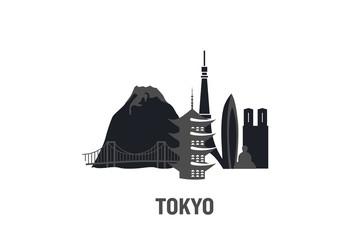 Minimalist illustration of Tokyo principal buildings. Flat vector design.
