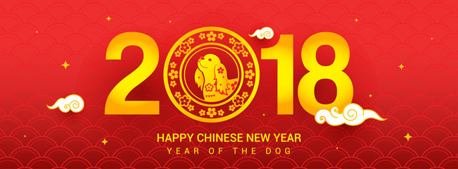 chinese new year 2018 banner design with chinese zodiac dog vector illustration stock image and royalty free vector files on fotoliacom pic 189055479