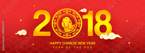 chinese new year 2018 banner design with chinese zodiac dog vector illustration
