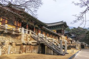 cheongungyo and baegungyo in bulguksa temple
