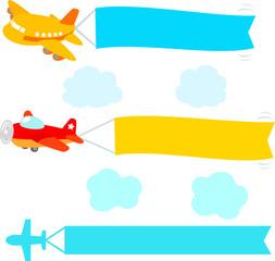 飛行機と旗