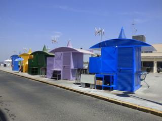 Punta Umbría es un municipio español de la provincia de Huelva, Andalucía (España)