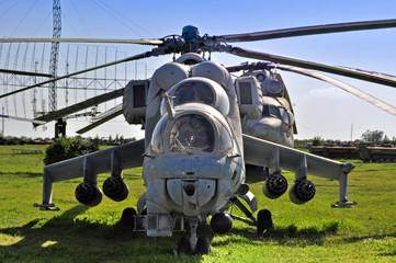 MI-24 helicopter (Вертолет МИ-24)
