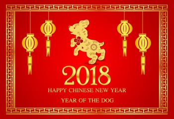 2018 chinese new year. Year of the dog
