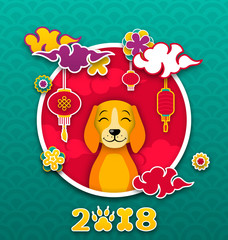 2018 Chinese New Year Card, Earth Dog, Paper Colorful Cutting Pattern
