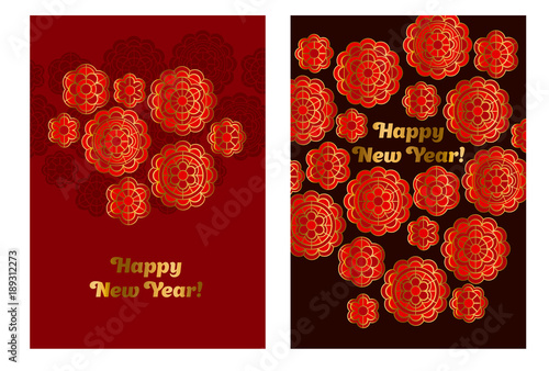 vector illustration for card invitation chinese