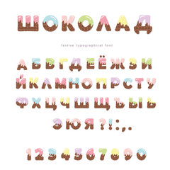 Chocolate colorful cyrillic font. Cute letters and numbers can be used for birthday card, baby shower, Valentines day, sweets shop, girls magazine. Isolated.
