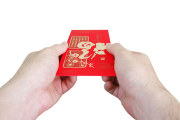 "Hands give red envelope ""Ang Pao"" have Chinese word mean "" Happy "".Picture have clipping path"