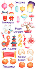 Chinese New Year watercolor clipart on white background. Lunar New Year symbol.