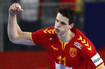 Men's EHF European Handball Championship