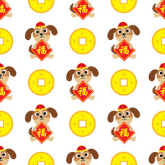 Chinese New Year wallpaper. Celebrate year of the Dog.