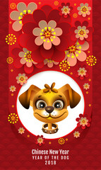 Chinese New Year. 2018 year of yellow dog on lunar calendar. Funny dog head and red traditional floral ornament