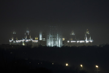 A view shows the main building of the Lomonosov Moscow State University in Moscow