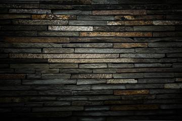 Dark horizontal stone wall