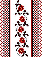 """Stylizowany etniczny ornament """"ukraiński haft"""" - 189592858"""