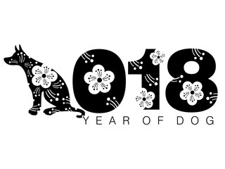 A floral illustration of the Chinese year of Dog with the numerals 2018