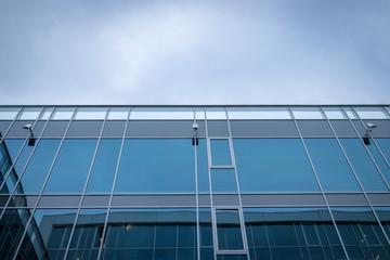Überwachungskamera, Konzerngebäude