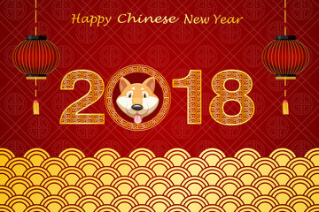 Happy Chinese new year card template with dog and lanterns