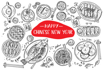 Hand drawn Lucky Chinese Food on New Year, Vector Illustration