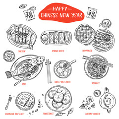 Hand drawn Chinese Food, Vector Illustration