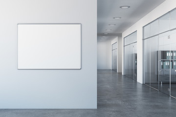 White office with empty banner