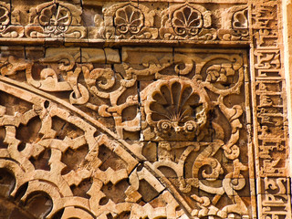 Moroccan Pattern, Medina, Rabat, Morocco