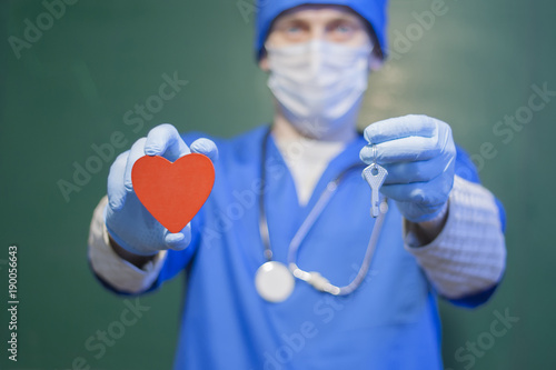secure medical care