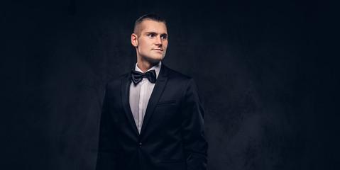 Portrait of a handsome stylish man.