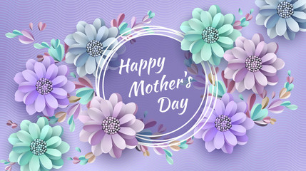 Abstract Festive Background with Flowers and a Rectangular Frame. Happy Mother's Day. Women's Day, March 8. Paper cut Floral Greeting Card. Vector illustration