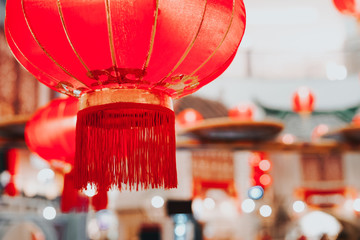 Red Chinese Lantern Light for Chinese New Year celebration.Close up shot of red lantern light.