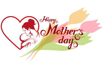 Happy Mother's day Lettering. Silhouette of a mother and her child. Mother's day greeting card. Maternal love for Her Baby.