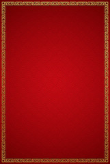 Chinese traditional background with golden frame