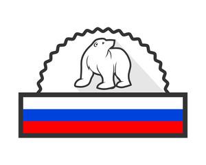 russia bear emblem grizzly polar beast animal fauna image vector icon logo silhouette