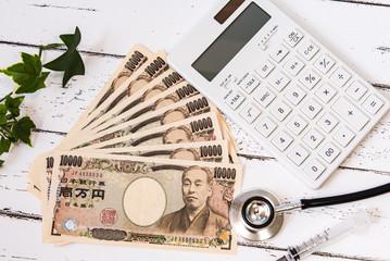 医療費 イメージ