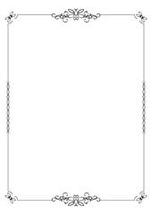 Line art Calligraphic vintage frame divider border element ornament for greeting card or wedding decoration