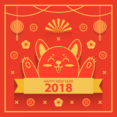 2018 Chinese New Year Paper Cutting Year of Dog Vector Design. Chinese New Year greeting card with flowers and blossom, with headline vector illustration isolated on red background
