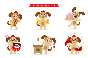 dog sticker. celebrate year of dog.
