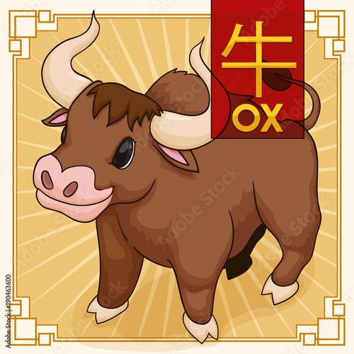 Даже упертый характер быка не отразится на успехах.