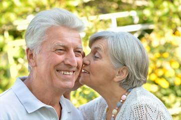 Portrait of a happy elder couple