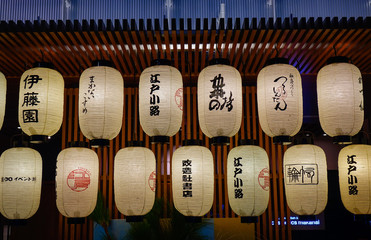Traditional Japanese lanterns