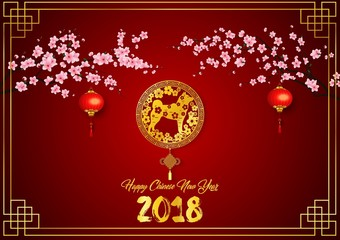 Happy Chinese New Year 2018 card with gold dog in frame and hanging chinese lantern on cherry branches