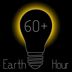 Earth Hour. 60 minutes