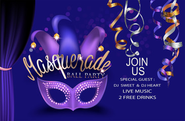 Masquerade ball party purple invitation banner with masquerade  deco object. Vector illustration