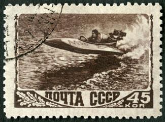 Garden Poster Water Motor sports USSR - 1948: shows Motorboat race, series Sport